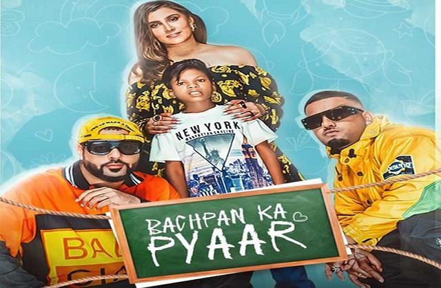 badshah new song  bachpan ka pyaar  released with sahdev dirdo