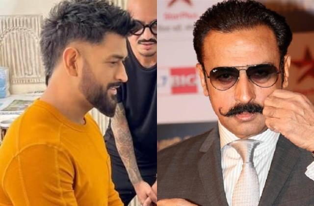 bad man gulshan grover scared by mahendra singh dhoni new look