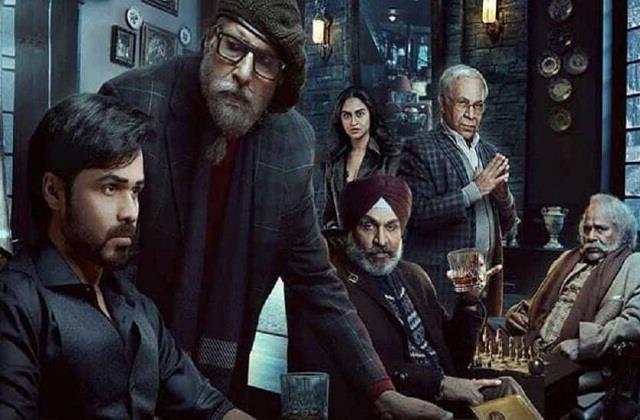 review of multi starrer film chehre
