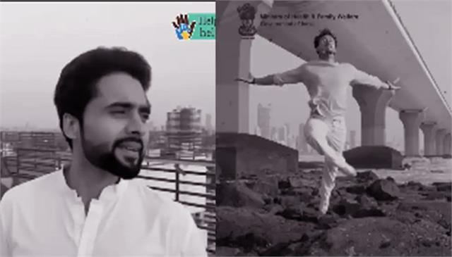 jackky bhagnani tiger shroff support ministry of health and family welfare poem