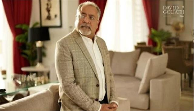 david and goliath films turned 3 producer lal bhatia reflects on its future