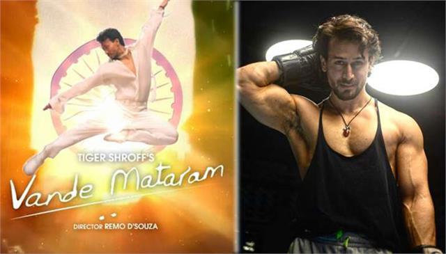 tiger shroff to release his new single vande mataram