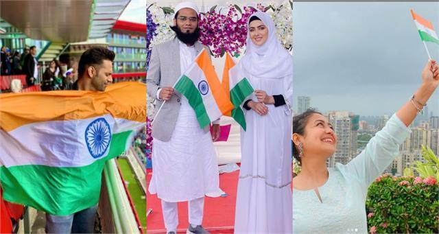 sana khan to neha kakkar these celebs celebrate independence day 2021