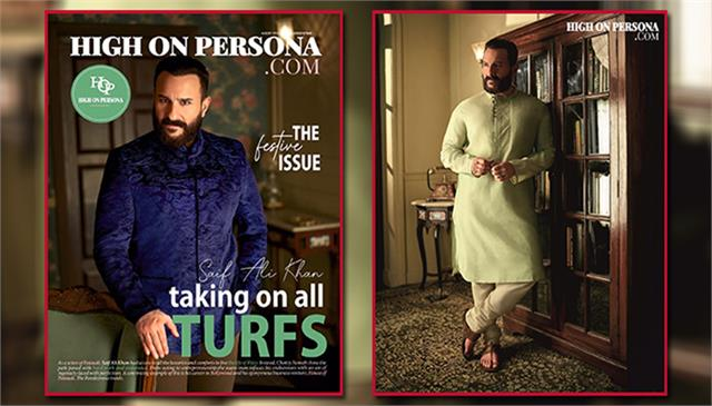 saif ali khan on the cover of high on persona magazine