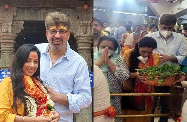 rupali ganguly visit mahakaleshwar temple in ujjain with husband ashwin