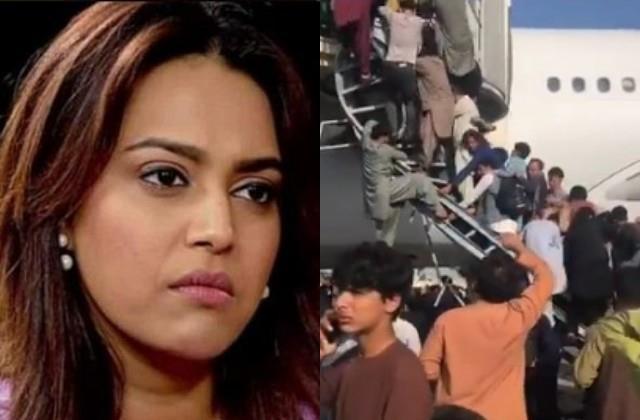 swara bhaskar heartbroken after seeing afghans struggling to save their lives