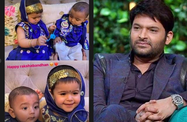 kapil sharma shared children anayra and trishaan rakhi celebration photos
