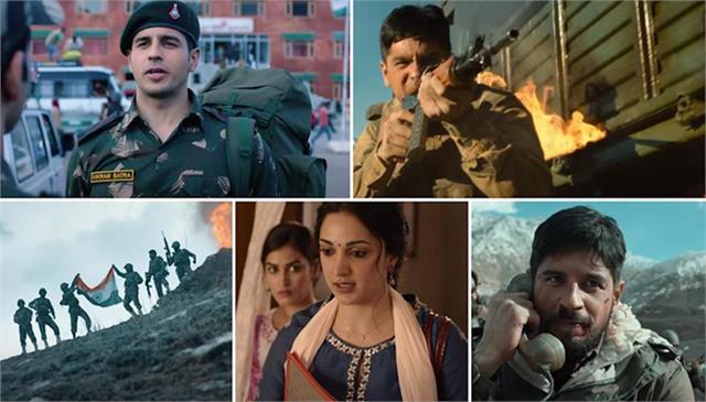 bollywood celebs praises shershaah
