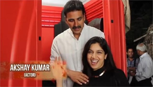 फ्राइडे फिल्मवर्क्स ने 'टॉयलेट: एक प्रेम कथा' की चौथी वर्षगांठ पर बीटीएस वीडियो किया रिलीज