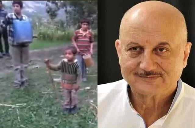 anupam kher impressed after seeing artistry of the children of the village