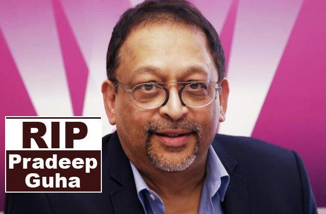 film producer pradeep guha passed away