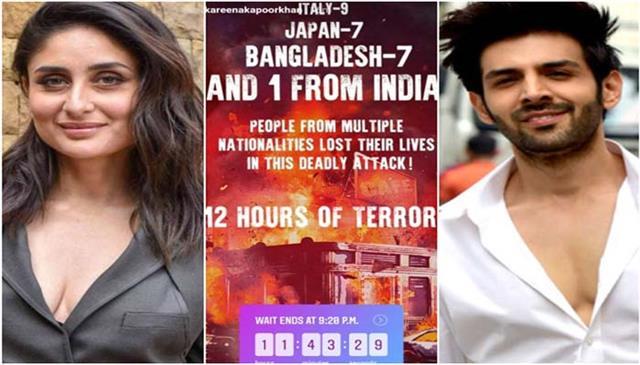 kareena kapoor kartik aaryan others join hands for terror based venture