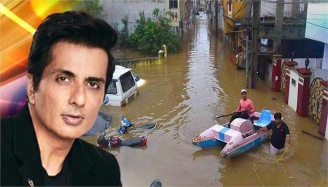 sonu sood sends relief packages to flood affected regions of maharashtra
