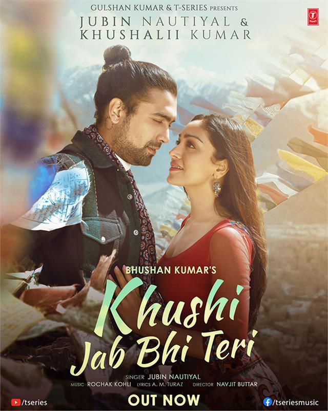 love song  khushi jab bhi teri  released