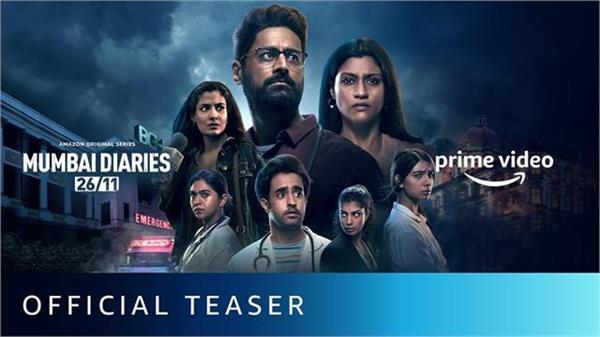 amazon original series mumbai diaries 26 11 trailer launch