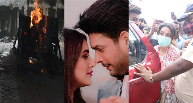sidharth shukla funeral and shehnaaz arrival remind us last scene of shershaah