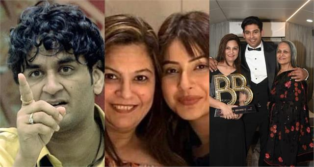 vikas slams stars said sidharth mother alone she has two daughter shehnaaz