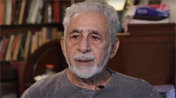 naseeruddin says government encourage industry propaganda movie nazi germany