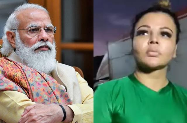 rakhi sawant demanded dollar from pm modi during his america visit