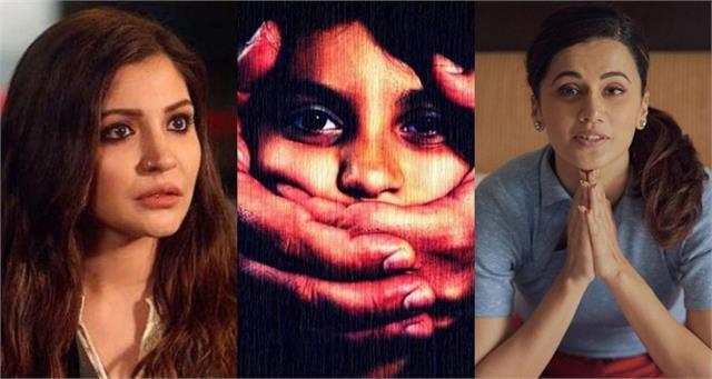 anushka sharma taapsee pannu express anger over rise in rape case