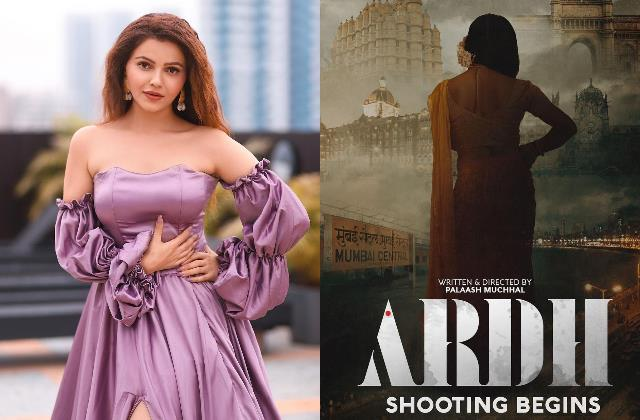 rubina dilaik starts shooting for her debut film ardh share first look