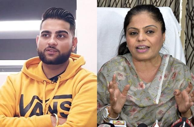 punjab state commission women issue notice singer harmanjeet karan aujla
