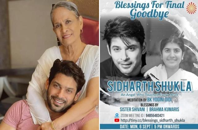 sidharth shukla mother and sisters organise a special prayer meet for him