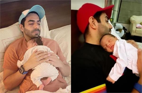 aparshakti khurana shares an adorable picture with his daughter arzoie