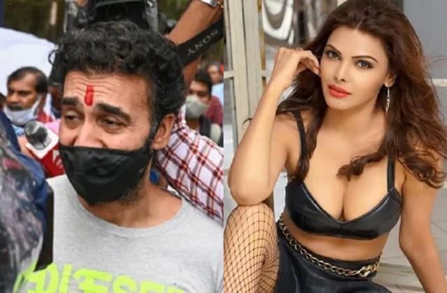 sherlyn chopra taunt raj kundra as he gets bail