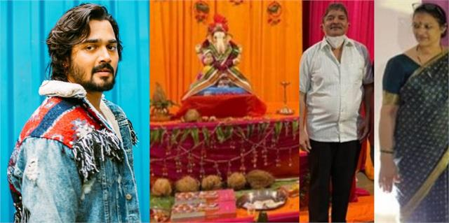 bhuvan bam got emotional to remember their parents on ganesh chaturthi