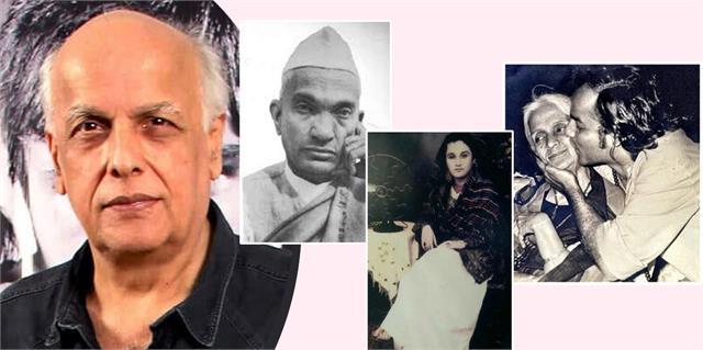 Birthday Special: मां मुस्लिम तो पिता हिंदू, बचपन में महेश भट्ट को सुनने पड़ते थे नाजायज होने के ताने