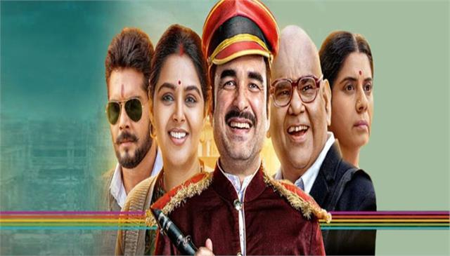bollywood movies with a hard hitting social message