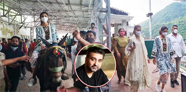 shilpa got trolled as she visited vaishno devi temple amid arrest of raj kundra