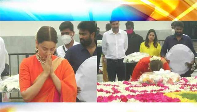 kangana ranaut pays tribute at jayalalithaa memorial in chennai