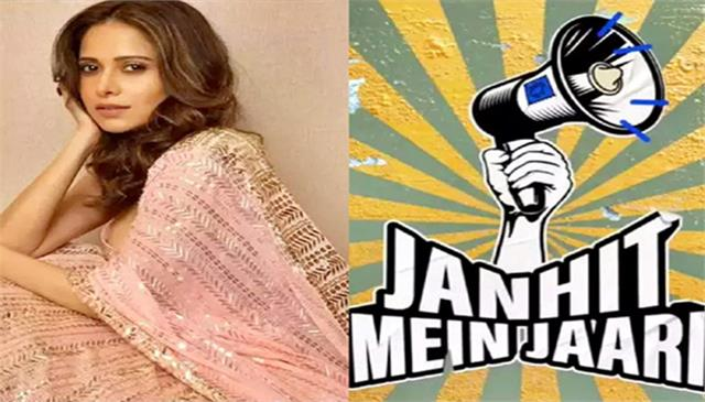 vinod bhanushali started the shooting of janhit mein jaari with nushrat bharucha