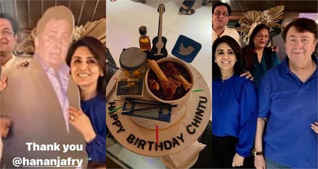 neetu singh shatrughan sinha randhir kapoor celebrate rishi kapoor birthday