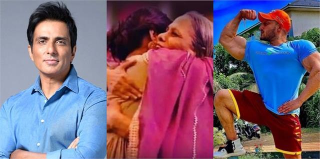 Bollywood Weekly News: सोनू सूद पर 20 करोड़ की टैक्स चोरी का आरोप, मिस्टर इंडिया रह चुके मनोज पाटिल ने की सुसाइड की कोशिश