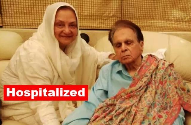 saira banu admitted in hinduja hospital shifted to icu
