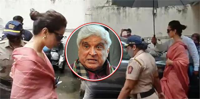 kangana ranaut appeared andheri court in javed akhtar defamation case hearing