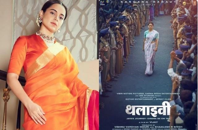 kangana ranaut film  thalaivi  will be released on netflix today