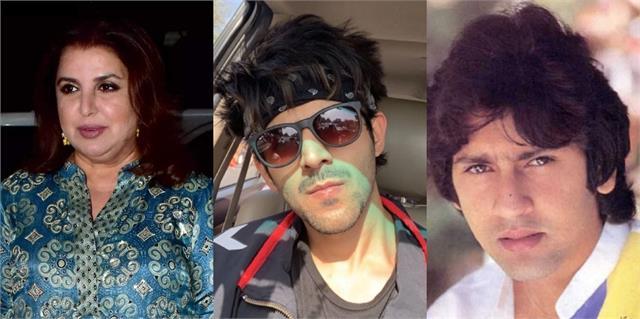 kartik aaryan shares photo farah khan compared his look with kumar gaurav