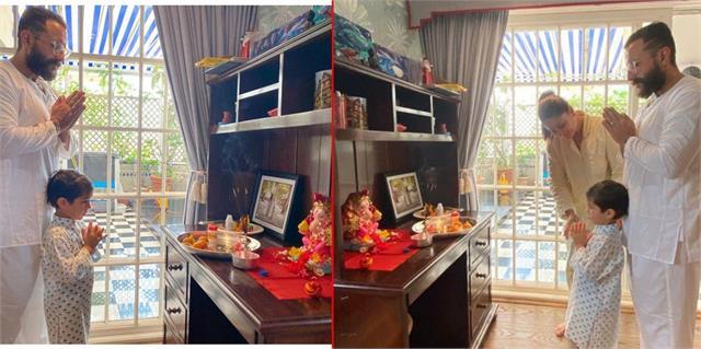 kareena kapoor saif ali khan and taimur celebrate ganesh chaturthi