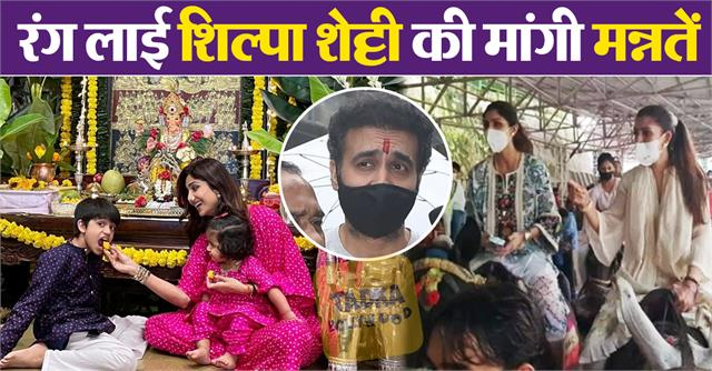 shilpa shetty seeks vows raj kundra released from jail after 2 months