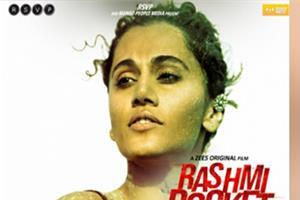 zee5 announces next film rashmi rocket new poster released
