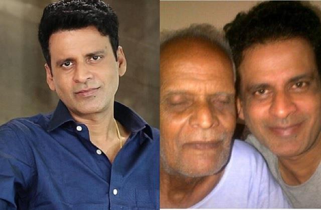 manoj bajpayee on his father health said we are keeping an eye on his health