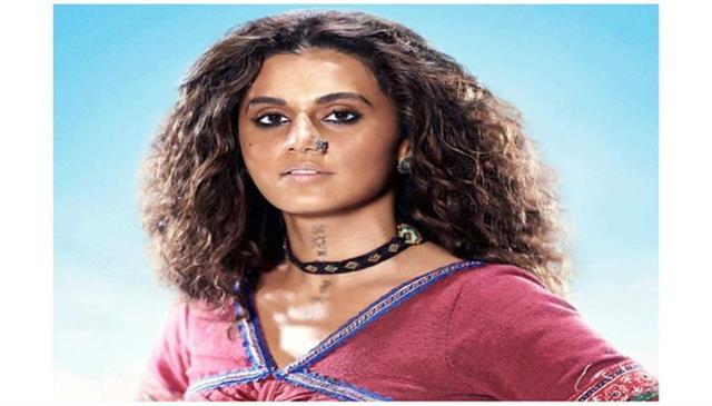 taapsee pannu starer film rashmi rocket song song ghani cool chori teaser
