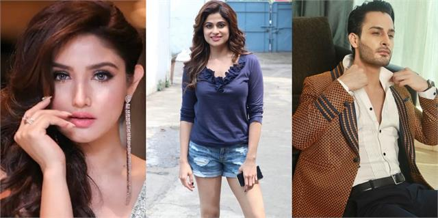 umar riaz donal bisht and shamita are confirmed contestants for bigg boss15