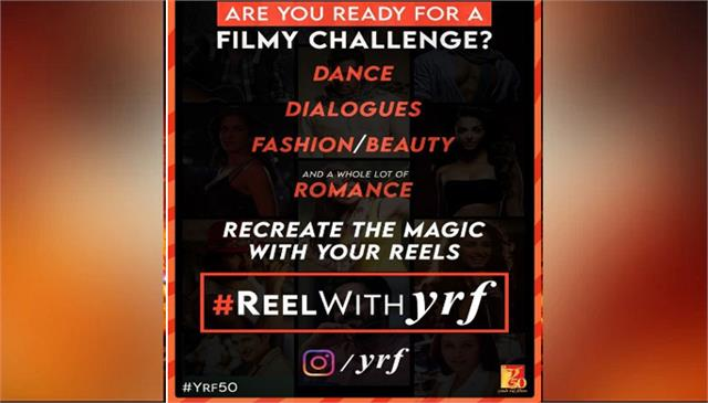 yrf and facebook partner to launch first ever studio led instagram reels