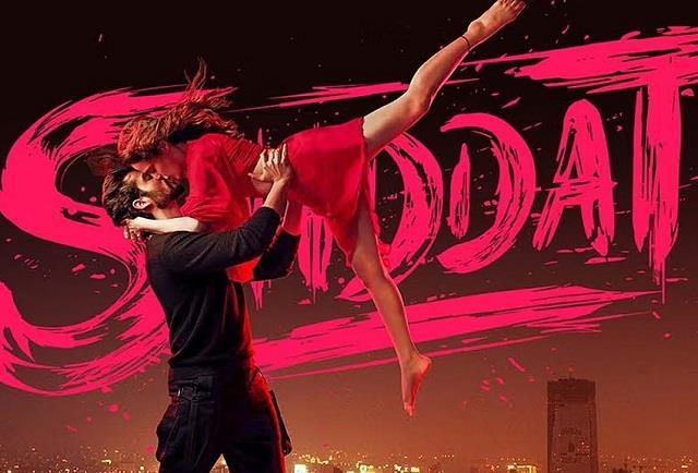 radhika madan film shiddat trailer release