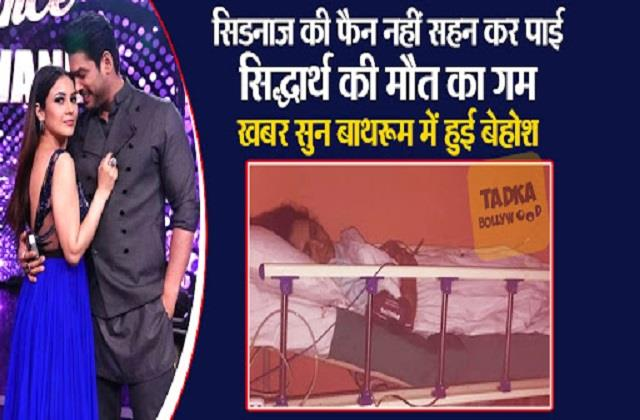 sidnaaz fan slip into partial coma after demise of sidharth